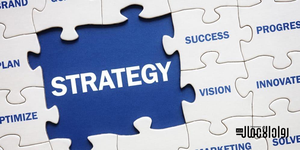 استراتيجية الأعمال