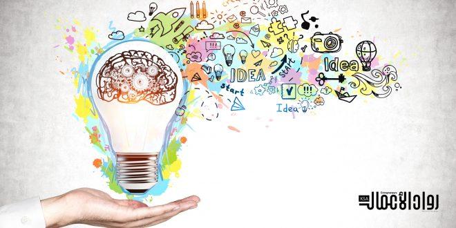 كيف تحفز الشركات على الإبداع