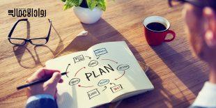 كتابة خطة العمل