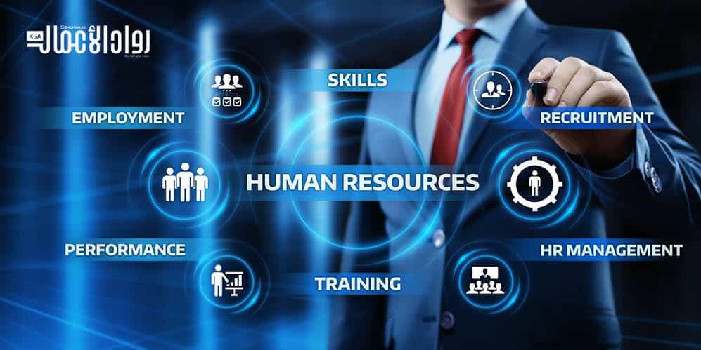 أخطاء إدارة الموارد البشرية