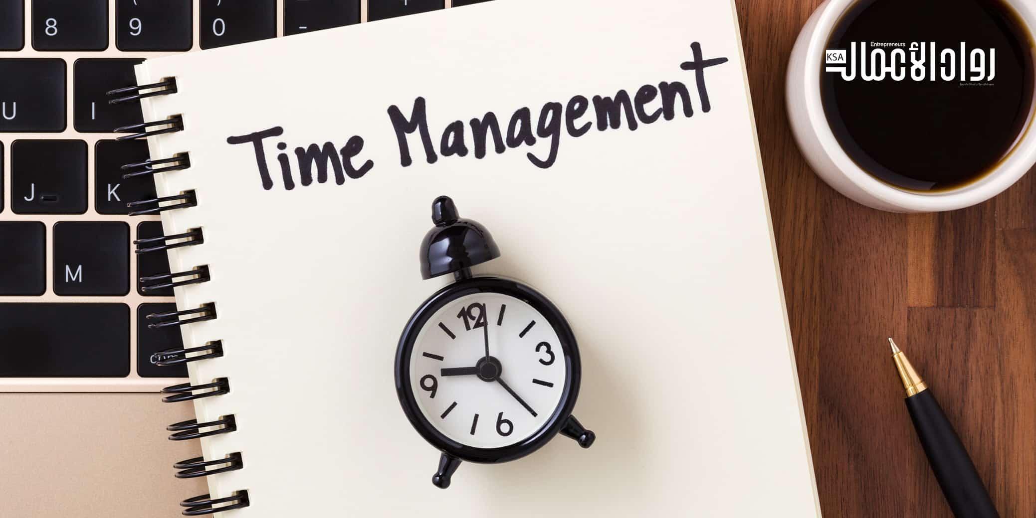الفوائد النفسية لتنظيم الوقت