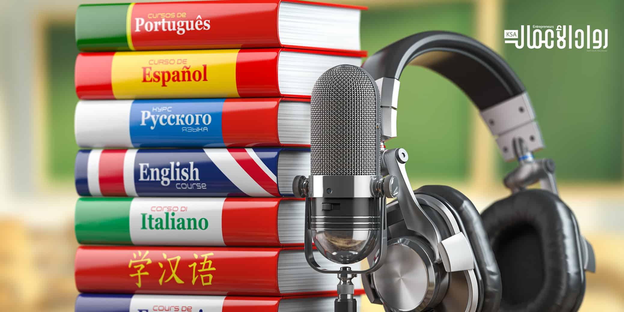 مشروع مركز لتعليم اللغات