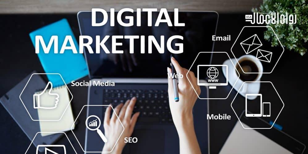 كيف ينجح التسويق الرقمي خلال فترة قياسية؟