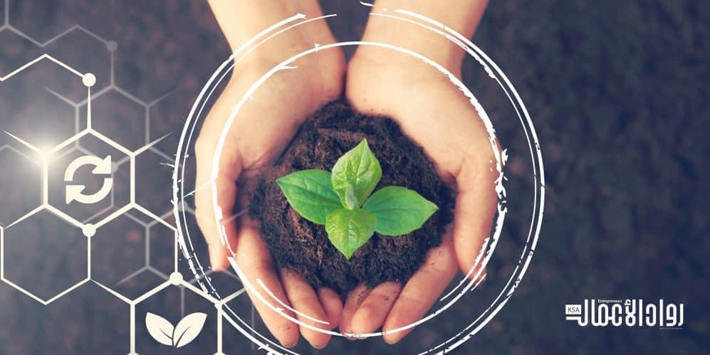 البيئة النظيفة وحدود المسؤولية الاجتماعية