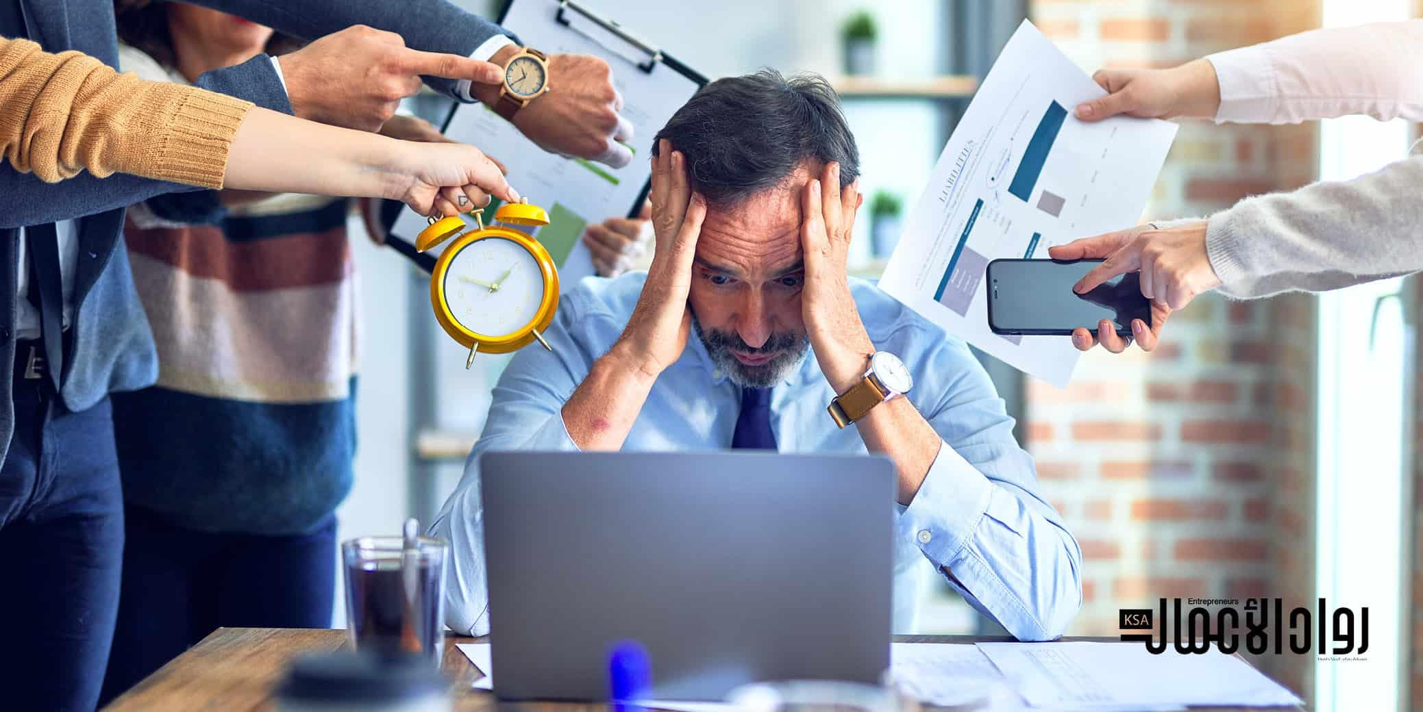 أضرار العمل خلال الإجازات