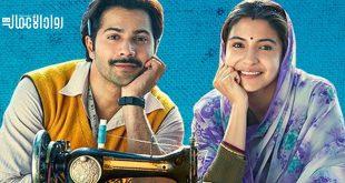 أفلام هندية لرواد الأعمال
