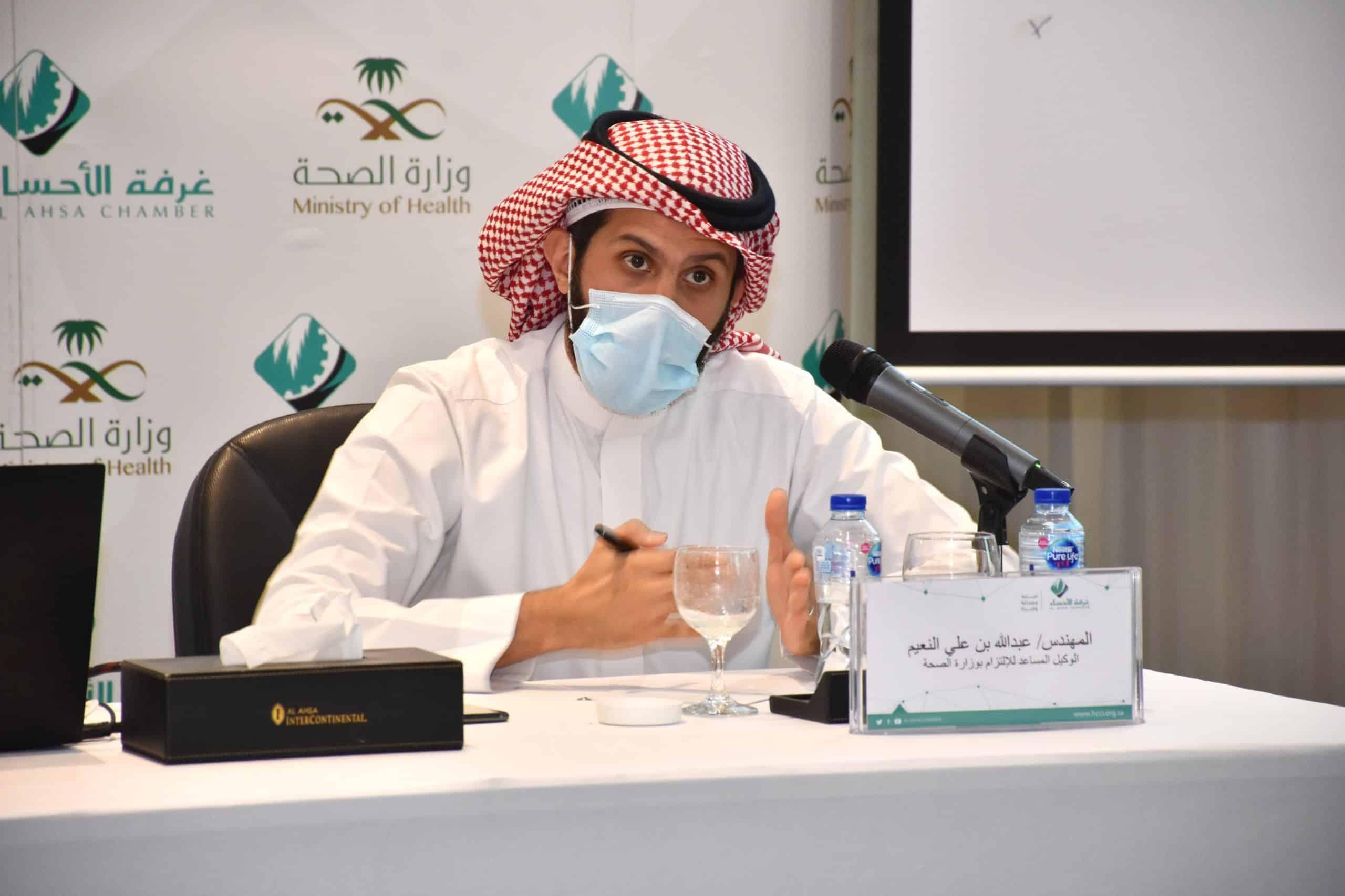 عبدالله النعيم