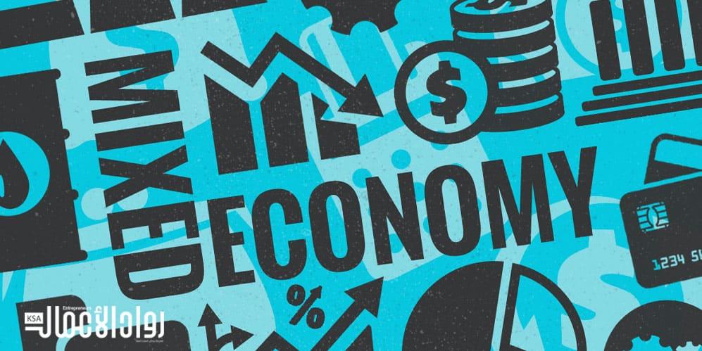 الجدوى الاقتصادية للمشاريع