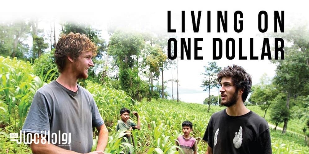فيلم Living On One Dollar