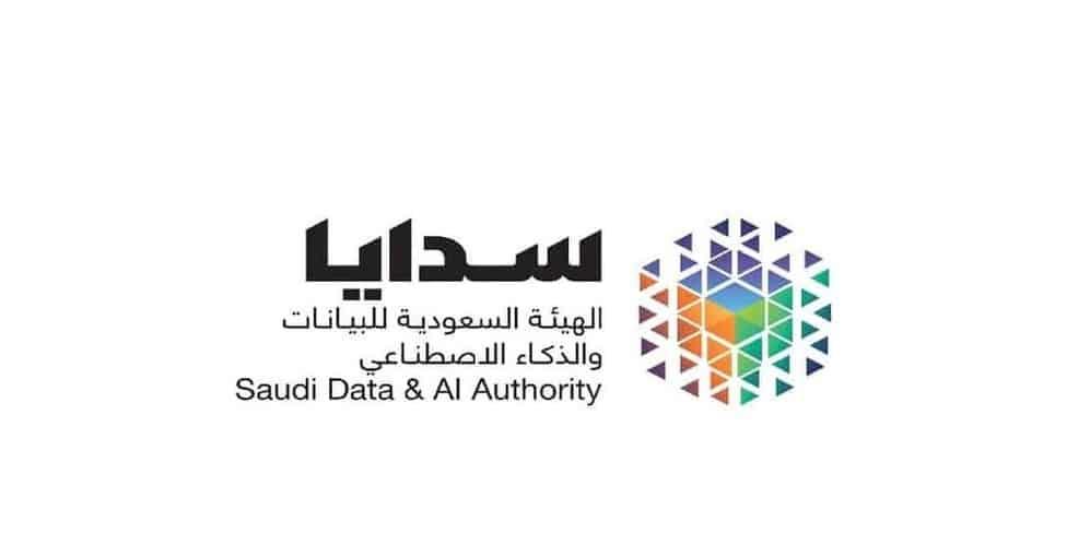 بنك البيانات الوطني