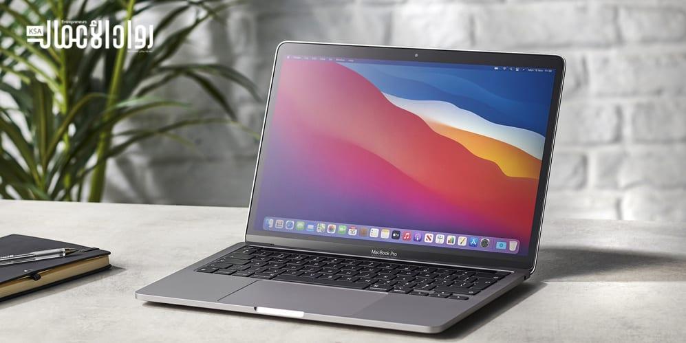 مميزات جهاز MacBook Pro.. الحاسب المحمول الأول في العالم
