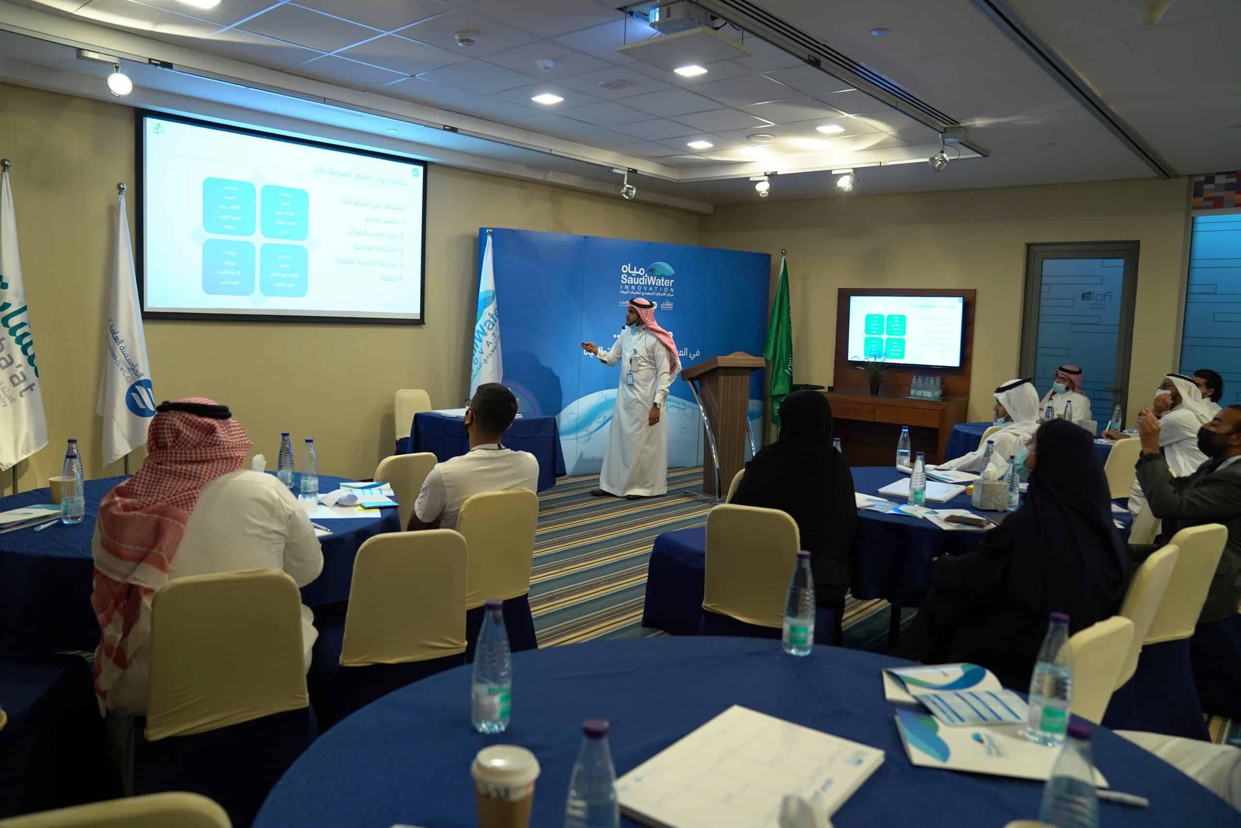 مركز الابتكار السعودي