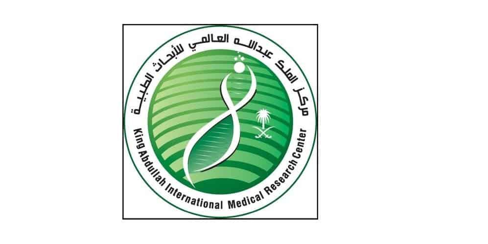 قمة الرياض للتقنية الحيوية