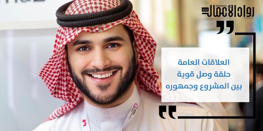 أحمد المحيسني مؤسس إزهلها: الابتكار والتطوير المستمر أساس المشروعات الناجحة