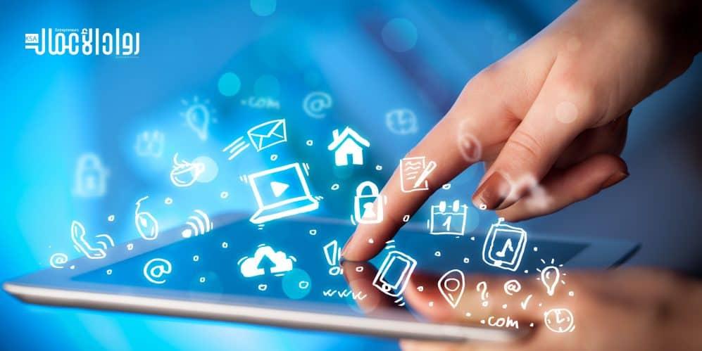 أهمية مواقع التواصل لرواد الأعمال