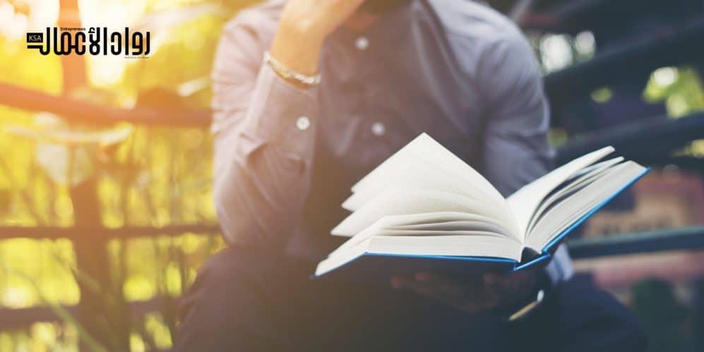 القراءة وتطوير الذات