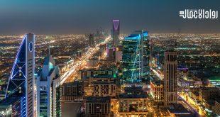 رؤية الرياض