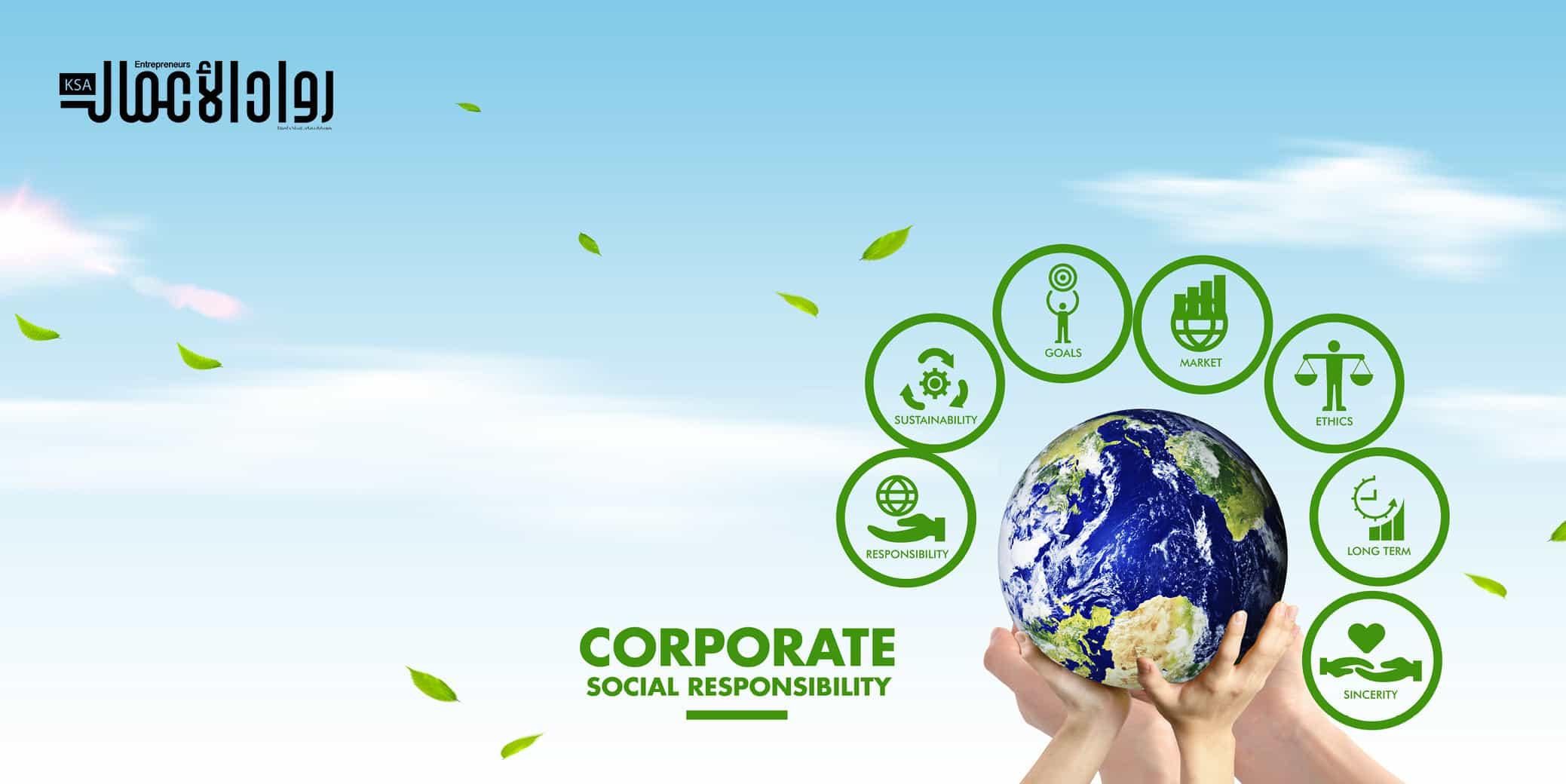 القيمة الاجتماعية للأعمال