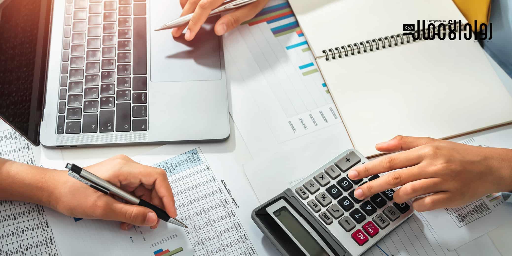 التمويل متناهي الصغر