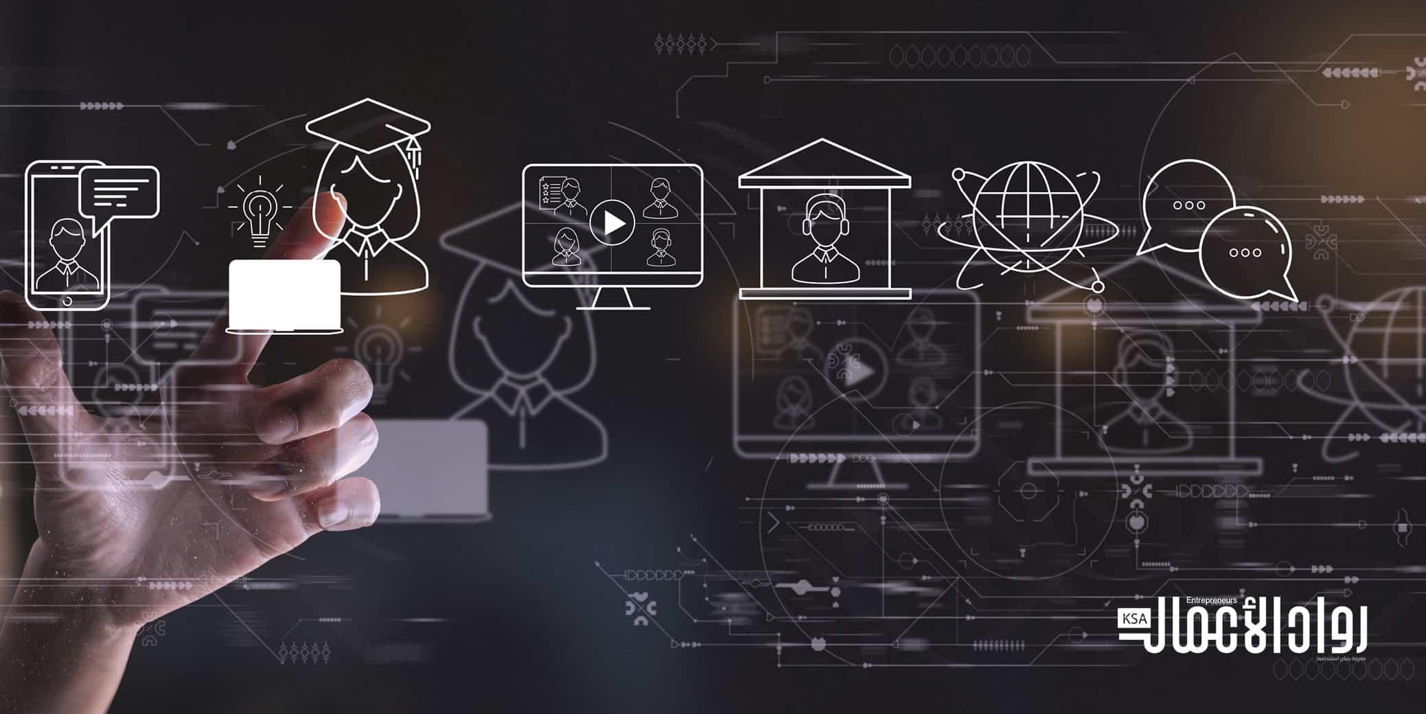 مشروع التعليم الافتراضي