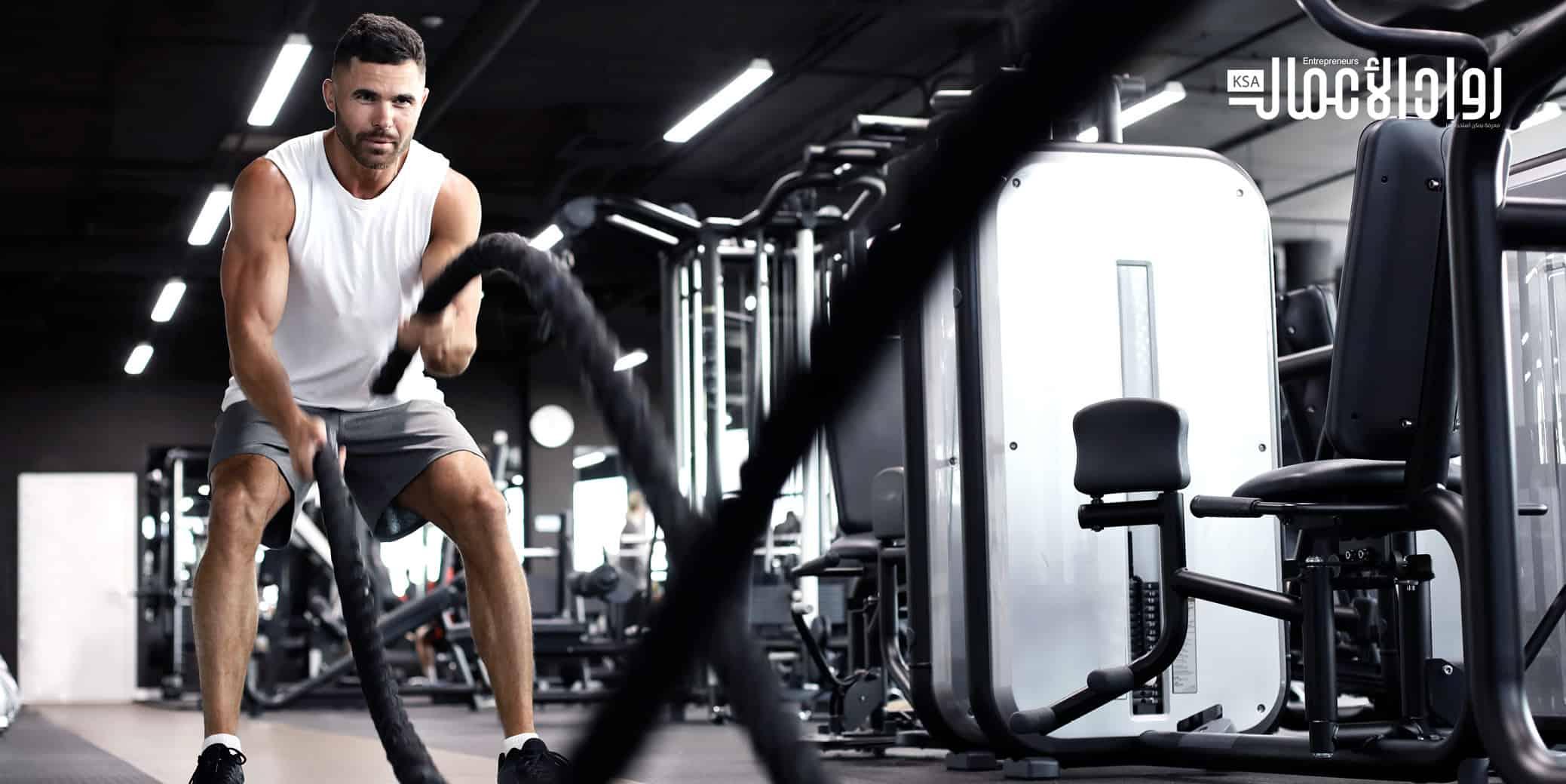 امتيازات اللياقة البدنية