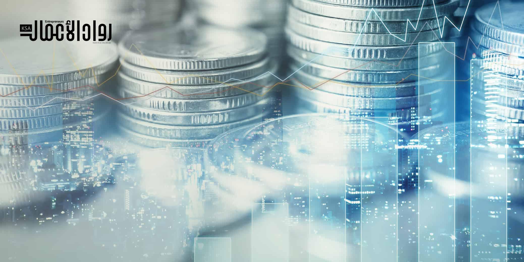 أهمية التمويل للمشاريع الناشئة