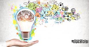 خطوات الإبداع والابتكار