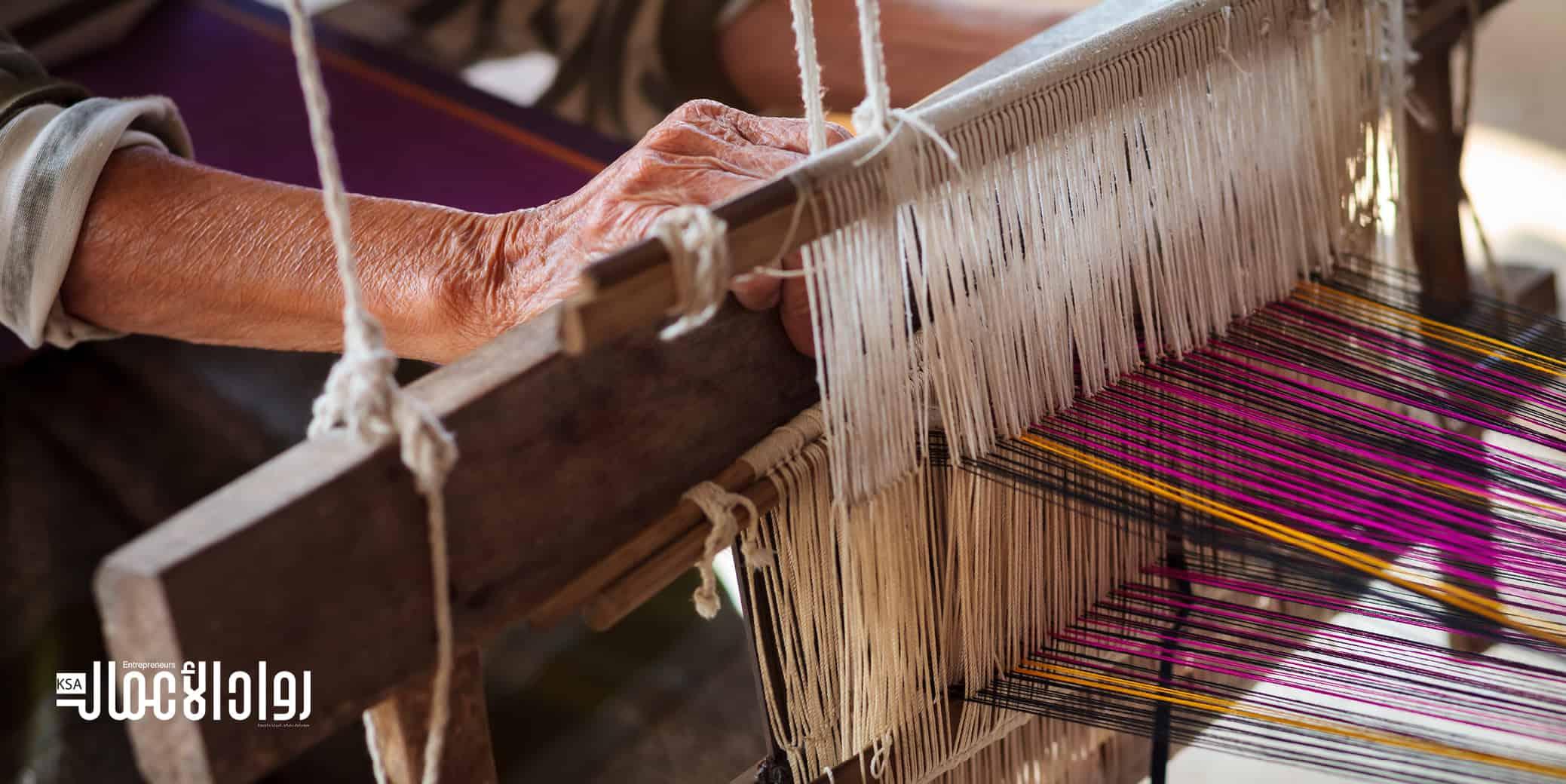 صناعة السجاد اليدوي