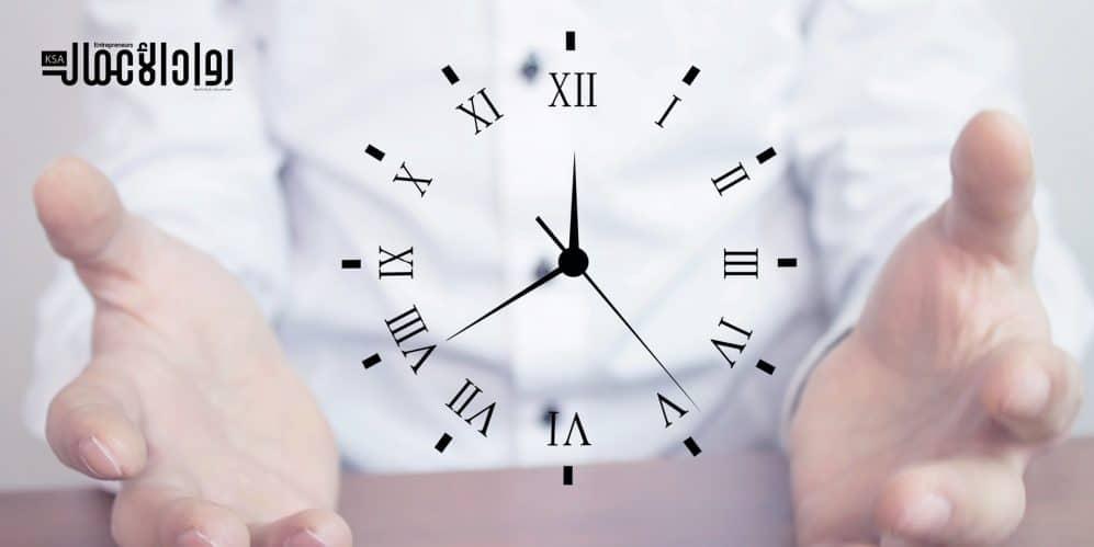 إدارة وقت الأعمال