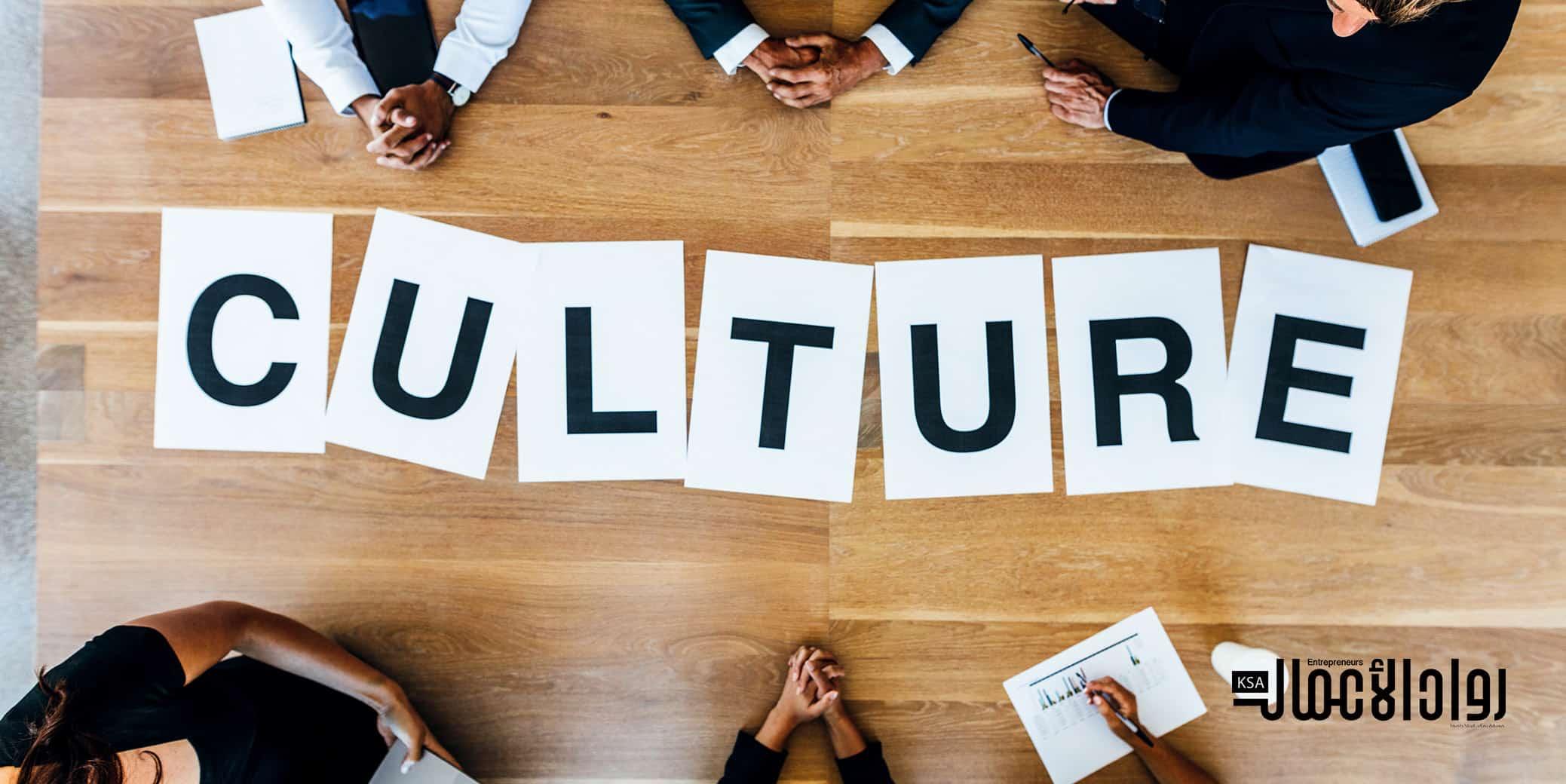 الثراء الثقافي