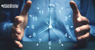 تنظيم الوقت للمدير الجديد