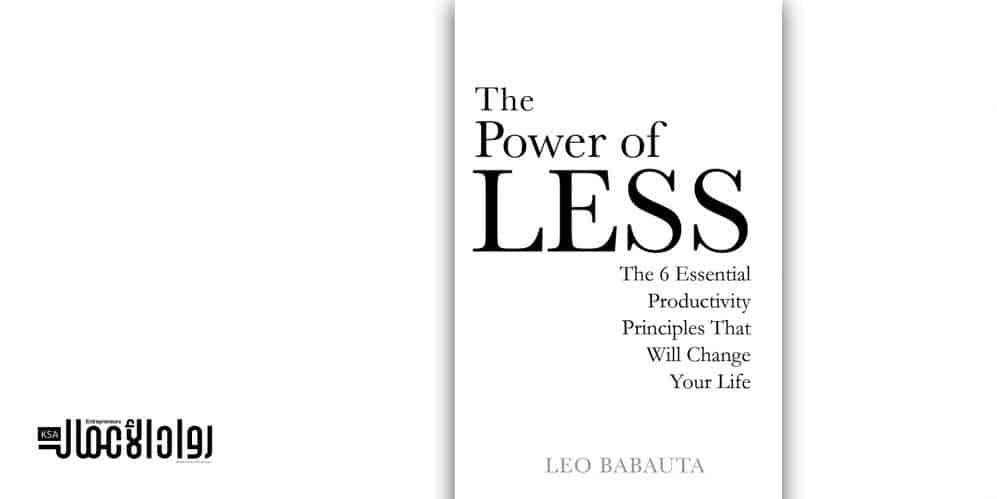 كتاب The Power of Less