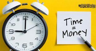 تنظيم وقت رواد الأعمال
