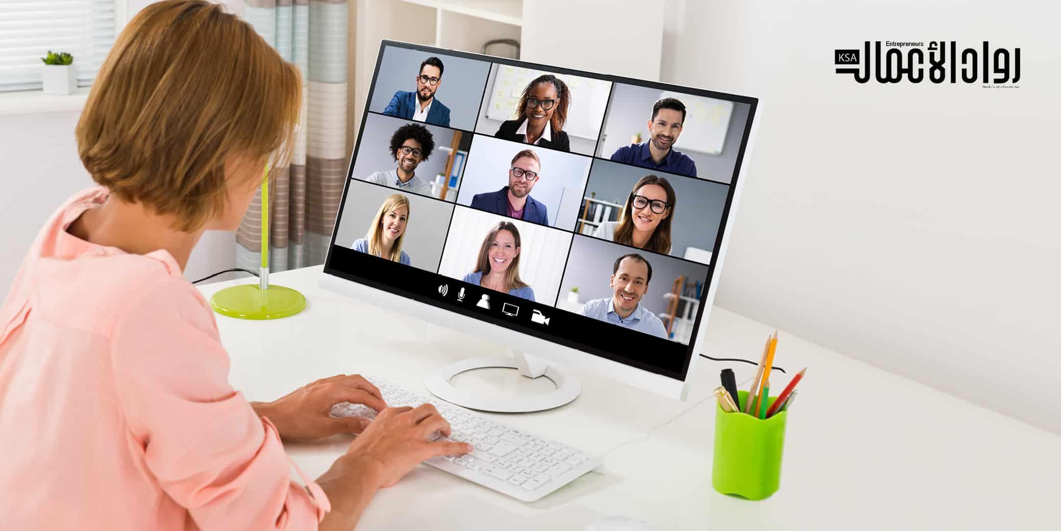 البث المباشر للشركات