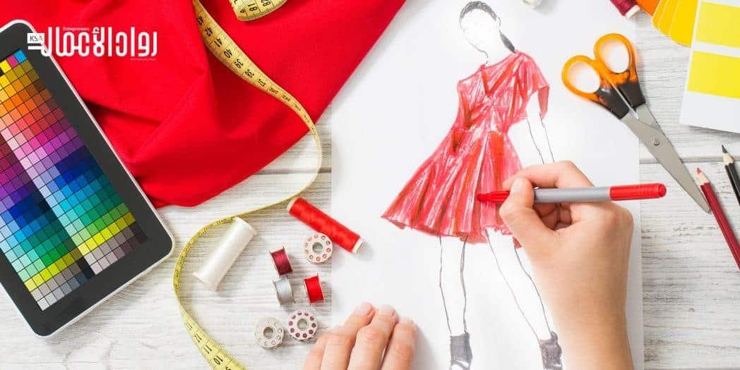 مشروع بيع الملابس بالتجزئة