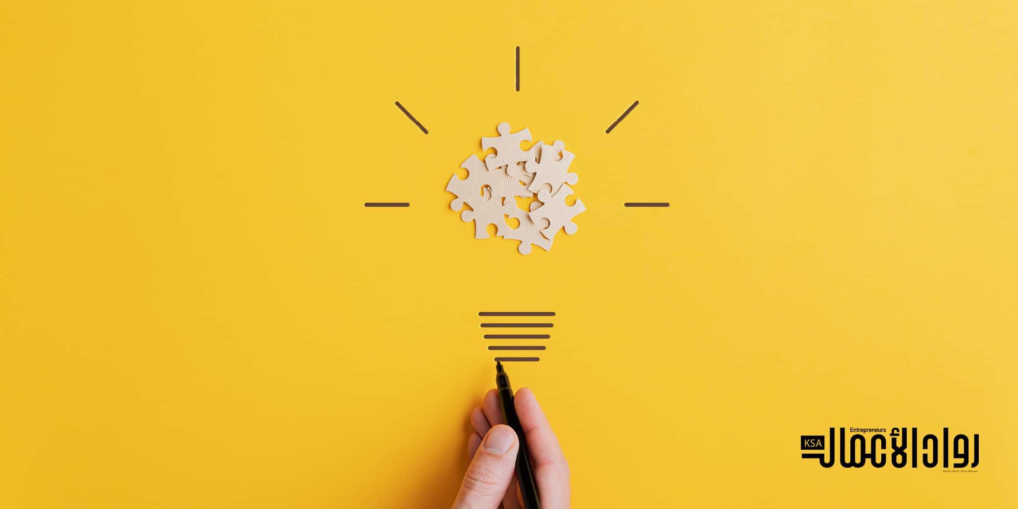 تحفيز الإبداع في ريادة الأعمال