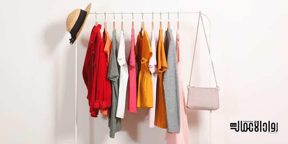 مشروع بيع الملابس بالتجزئة.. المميزات وحجم السوق