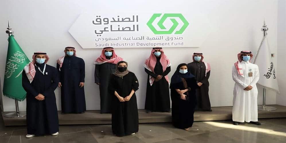صندوق التنمية الصناعي