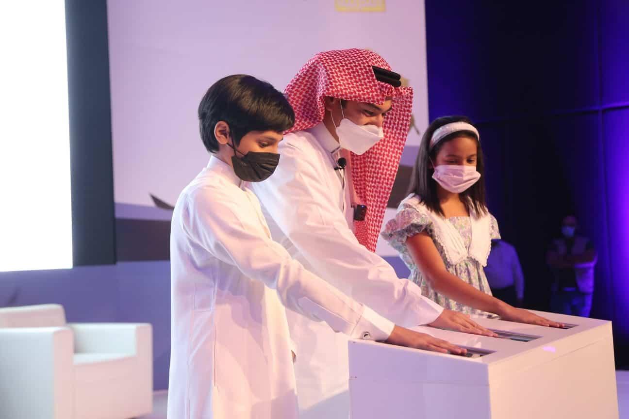 مانجا العربية للصغار
