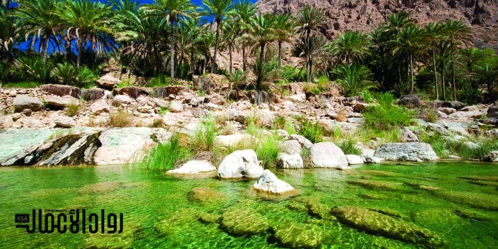 وجهات سياحية سعودية