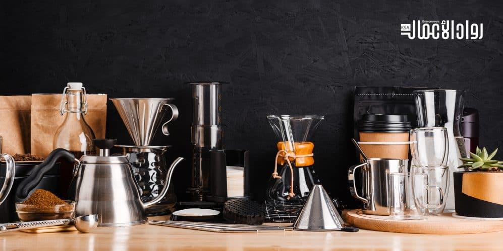 معدات المقهى.. ما يلزم لإطلاق مشروعك الخاص