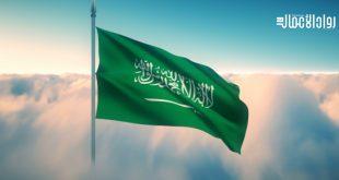 اليوم الوطني السعودي 91