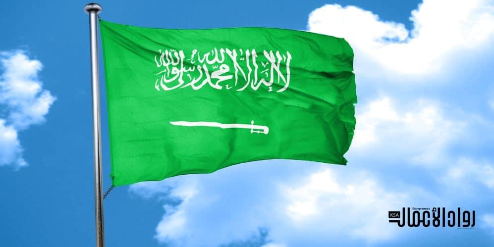 إنجازات الجامعات السعودية
