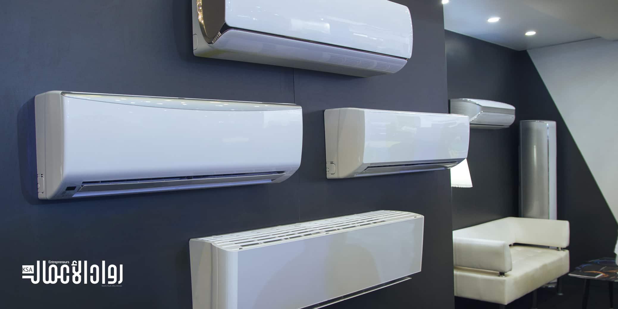 مشروع بيع مكيفات الهواء
