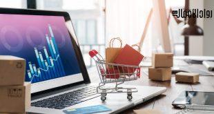 واقع التجارة الإلكترونية