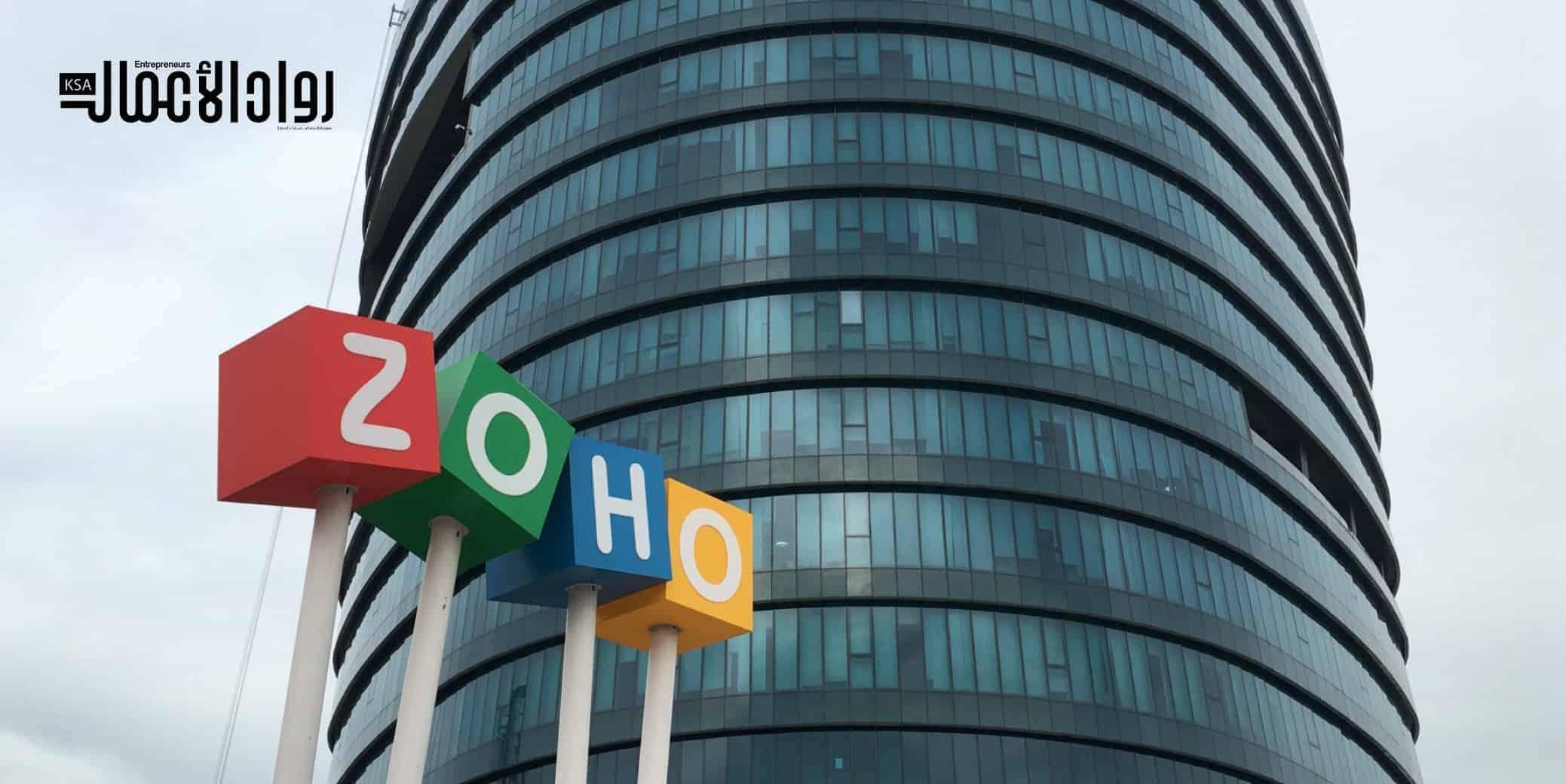 برنامج Zoho Bookings