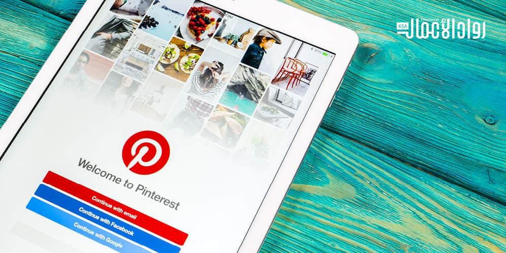 أفضل مواقع التواصل الاجتماعي