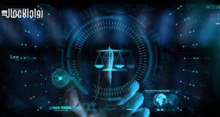 الاستشارات القانونية لرواد الأعمال