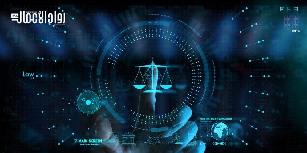 الاستشارات القانونية لرواد الأعمال.. اعتبارات مهمة