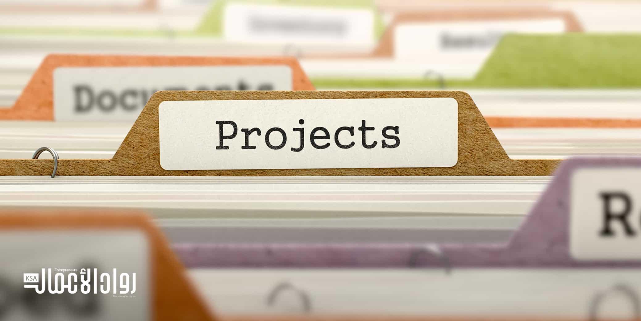 الاستثمار في المشاريع الصغيرة